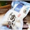 お米の配達人のおかき