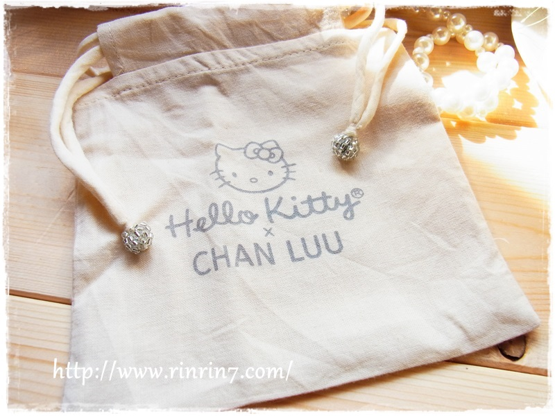 チャンルー【CHAN LUU】 ハローキティ