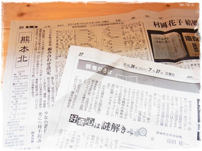 「九州野菜王国」野菜セット