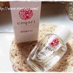 COYORI美容液オイル