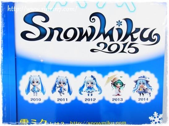 2015 さっぽろ雪まつり