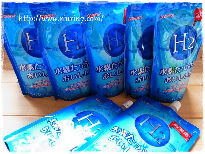 メロディアンハーモニーファイン 「水素たっぷりのおいしい水」