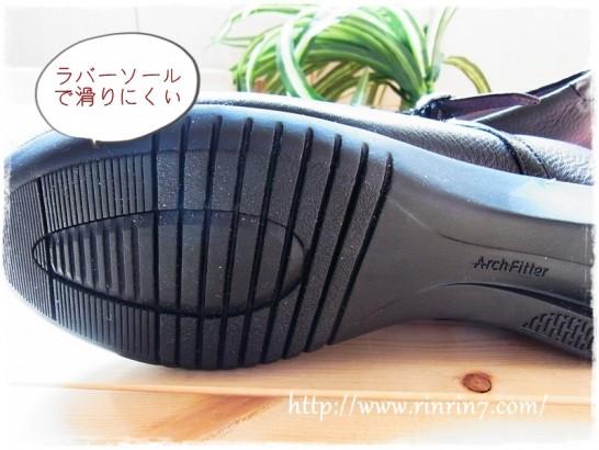 AKAISHI「132フラットパンプスベルト」