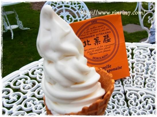 北菓楼 シュークリームとソフトクリーム
