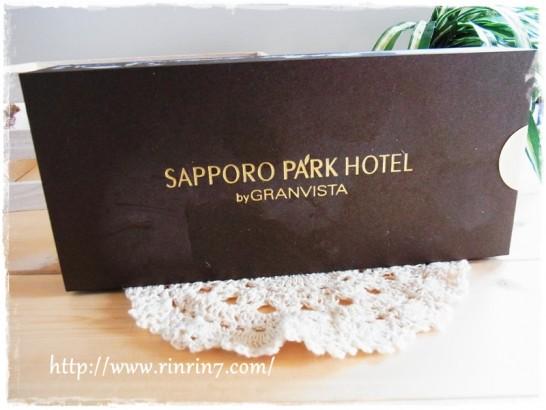 札幌パークホテルアイスケーキカタラーナ