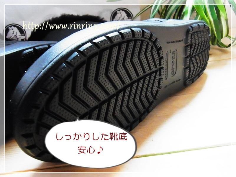 crocs ColorLite mid boot w