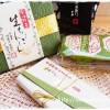 京都宇治の抹茶チョコ