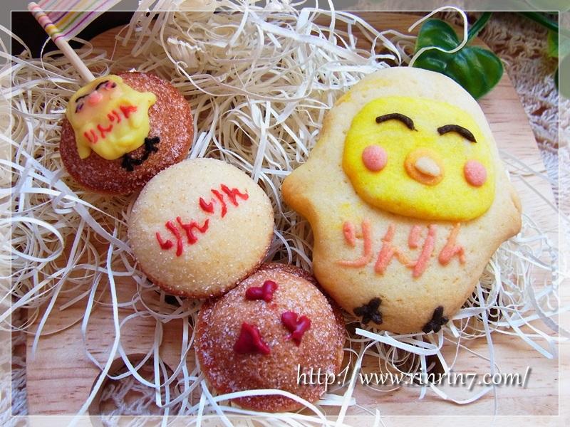 りんりんクッキー
