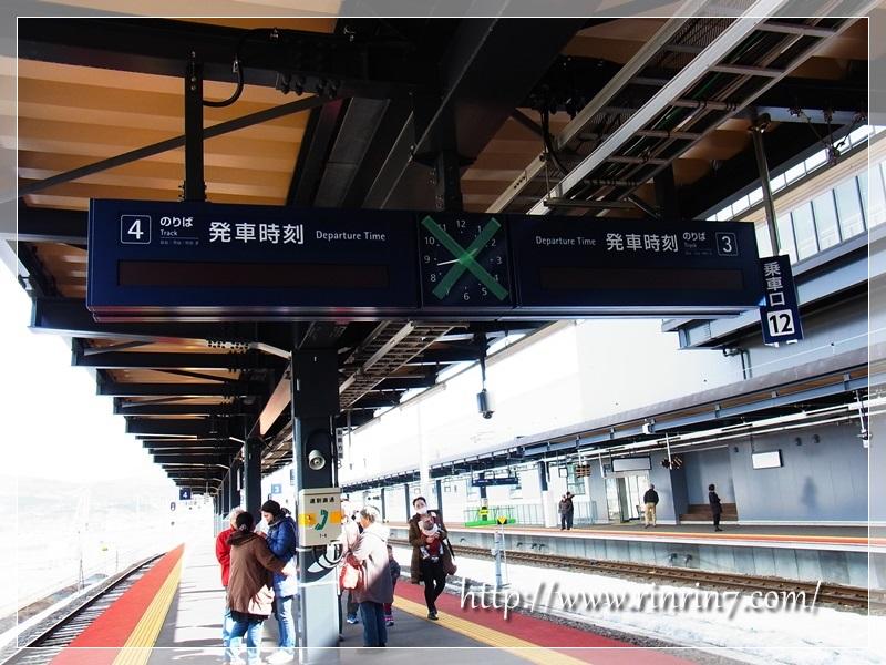 北海道新幹線 新函館駅