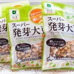 スーパー麦芽大豆