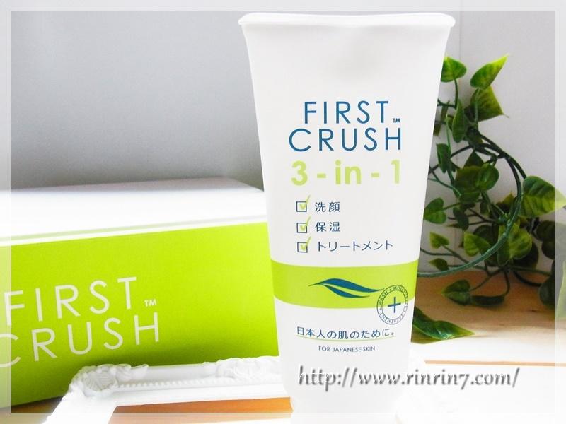 FirstCrush ファーストクラッシュ
