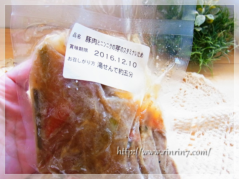 わんまいる 豚肉とニンニクの芽のスタミナ炒め