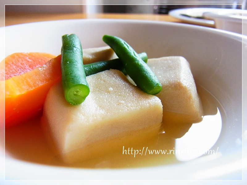 高野豆腐の炊き合わせ「わんまいる」