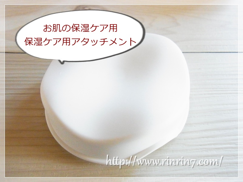 ショップジャパン BBブラシ