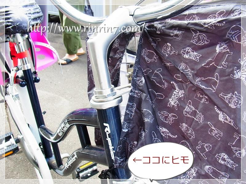 マックハウス(Mac-House)自転車サドル&カゴカバーセット
