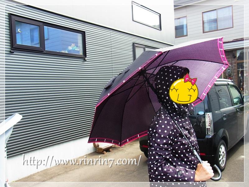 マックハウス(Mac-House)傘