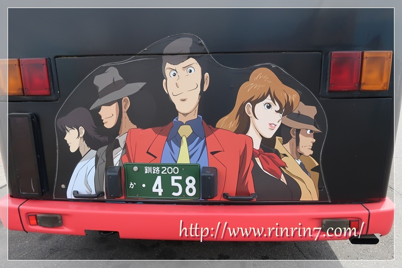 北海道浜中町でルパン三世のバス