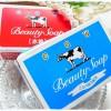 牛乳石鹸 赤箱は洗顔にも使えて背中ニキビにも効く優れものだった。